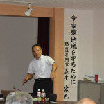 【2013.9.20】地域防災力セミナー